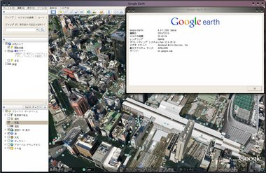 SS-google-earth6-001.jpg