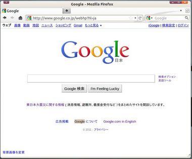 SS-googlizer-001.JPG