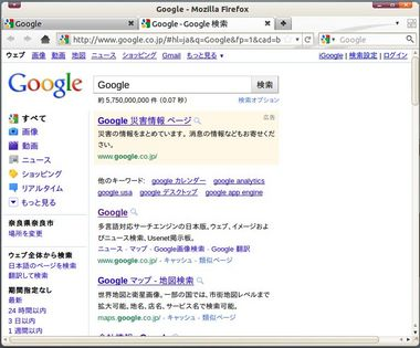 SS-googlizer-002.JPG