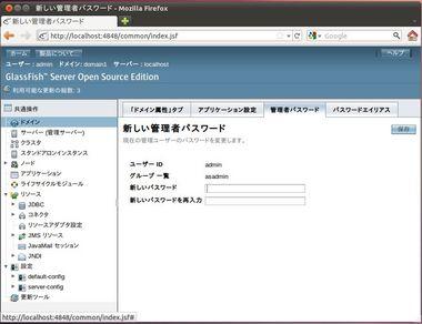 SS-java-install-012.JPG