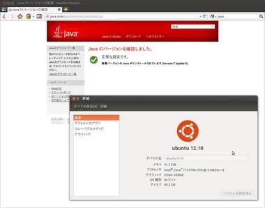 SS-java-install-q001.jpg