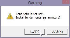 SS-latex-install-011.jpg