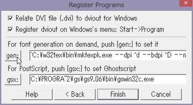 SS-latex-install-013.jpg