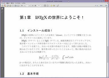 SS-latex-install-014.jpg