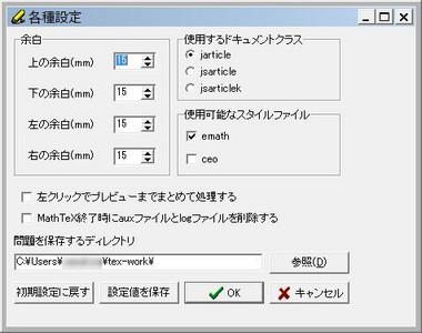 SS-mathtex-006.jpg