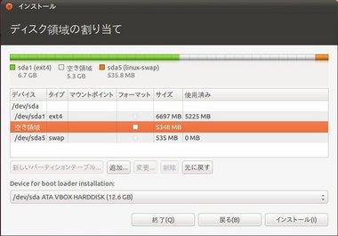 SS-natty-install-019.JPG