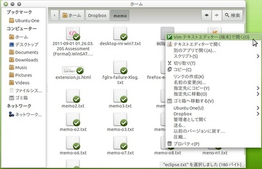 SS-nautilus-context-006.JPG