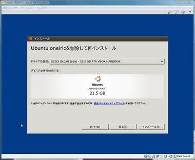 SS-oneiric-a1-013.JPG