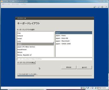SS-oneiric-a1-015.JPG