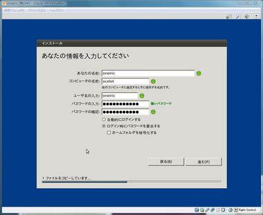 SS-oneiric-a1-016.JPG