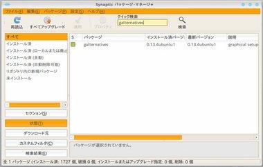 SS-plymouth-set01.jpg