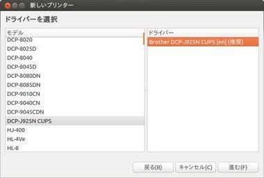 SS-quantal-printer-009.jpg