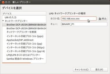 SS-quantal-printer-012.jpg