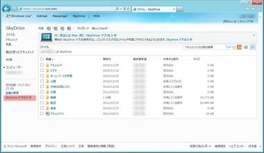 SS-sky-drive-001.JPG