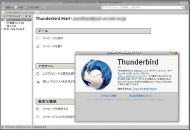 SS-thunderbird5-008.JPG