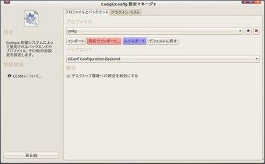 SS-unity-3D-002.jpg