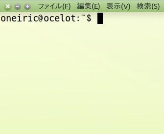 SS-unity-buttom-006.JPG