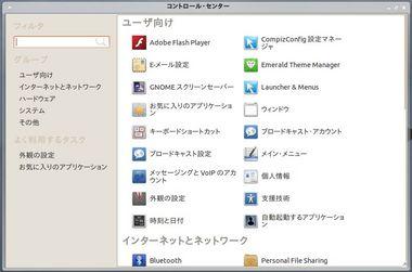 SS-unity-dash-010.JPG