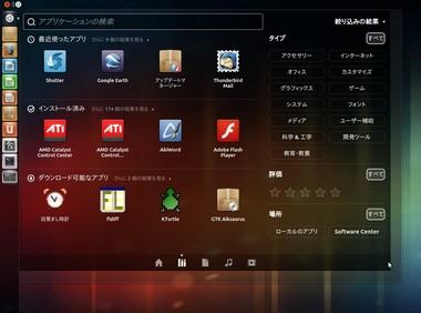 SS-unity2d-size-004.jpeg