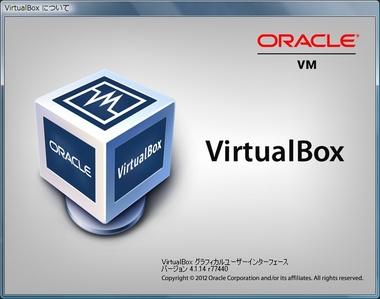 SS-vbox4114-001.JPG