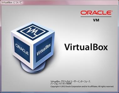 SS-vbox4116-001.jpg