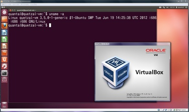 SS-vbox4118-005.JPG
