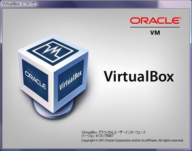 SS-vbox418-001.JPG