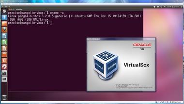 SS-vbox418-002.JPG
