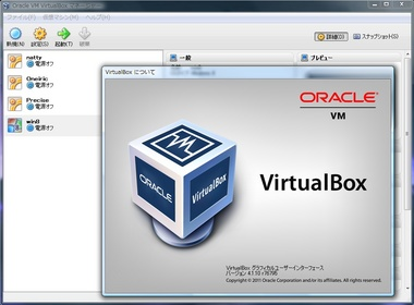 SS-virtualbox4110-005.JPG