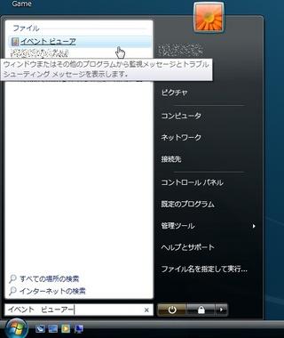 SS-win-boot-001.jpg