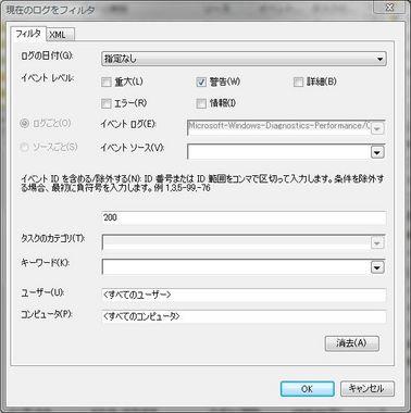 SS-win-boot-005.jpg