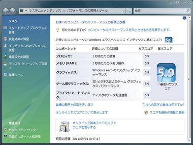 SS-win-index-003.JPG