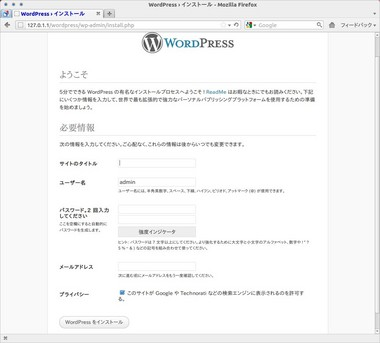 SS-wordpress-015.jpeg