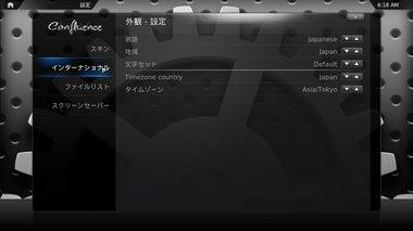 SS-xbmc-11-012.jpg