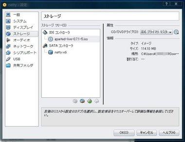 VBOX-disk-005.JPG