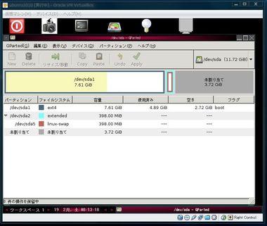 Vbox-disk-010.JPG