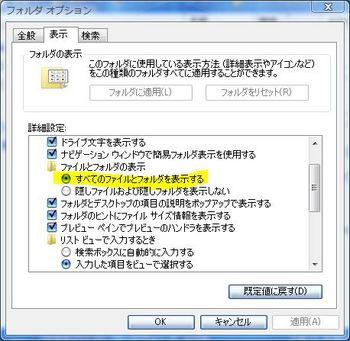 firefox-so-net01.JPG