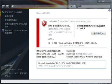 update-failure.JPG