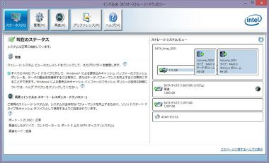win8-paformance-003.JPG