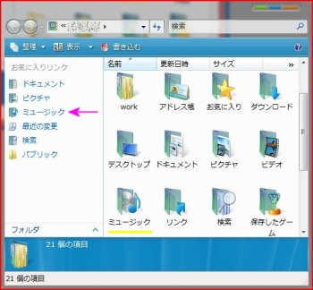 windows vista トラブル02.JPG